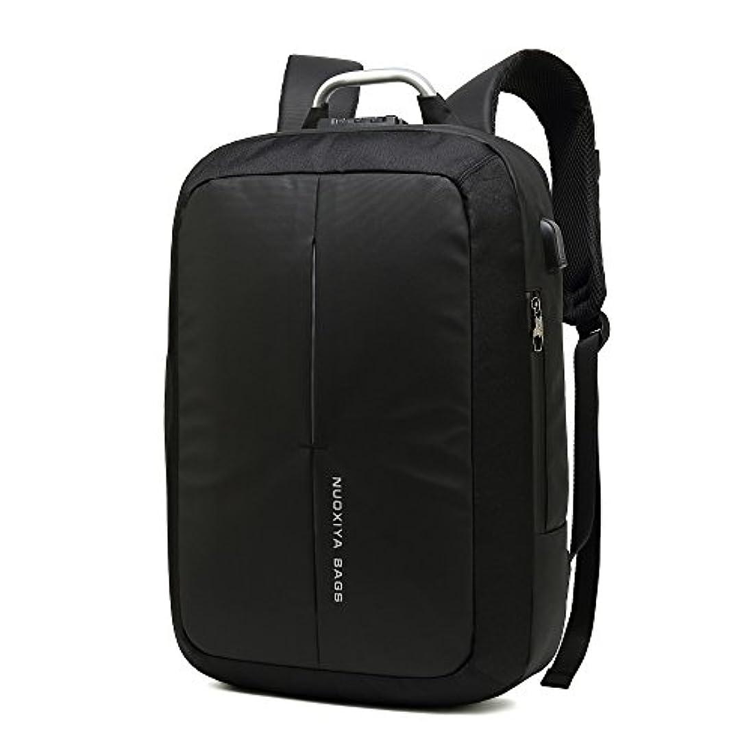 維持樹皮セッティングクロース(Kroeus)防犯バックパック ビジネスバッグ 人気 2way メンズ 大容量 通勤 出張 ブリーフケース 15.6インチPC TSAロック USBポート リュックサック 手提げ