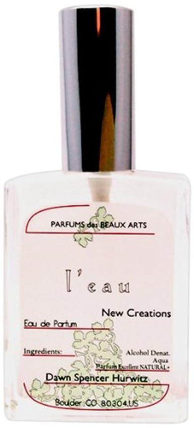 DAWN?Perfume オードパルファム 30ml