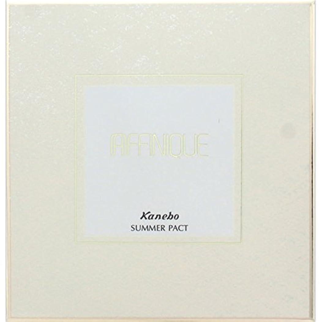 きゅうり時々手紙を書くカネボウアフィニーク(AFFINQUE)サマーパクト カラー:PK-02