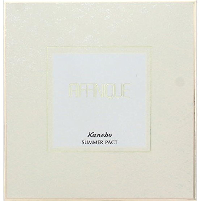 卒業記念アルバム香りバッグカネボウアフィニーク(AFFINQUE)サマーパクト カラー:PK-02