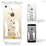 ジアン jiang iPhone5S iPhone5 ケース カバー スマホケース クリアケース Clear Arts かわいい おしゃれ きれい ジャグリング 01-ip5s-ca0087