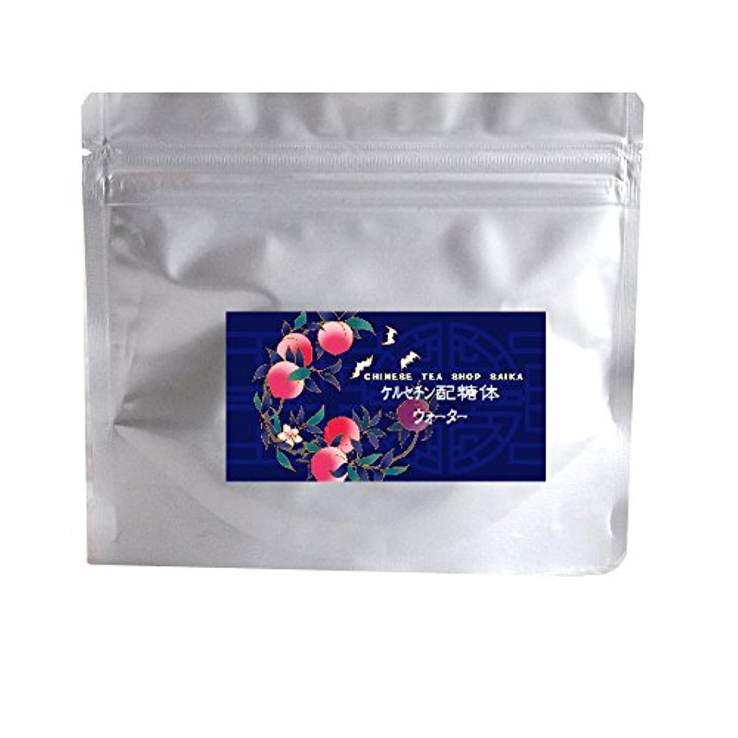 酸っぱい広々コロニーケルセチン配糖体ウォーター72g