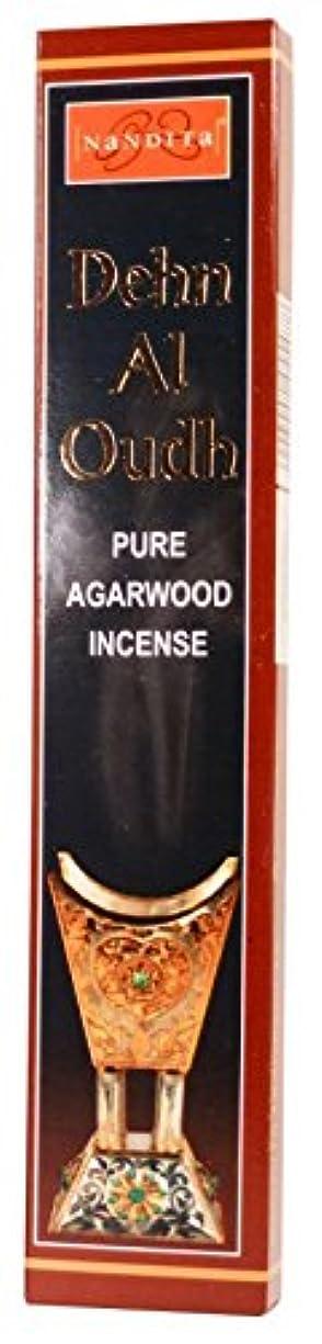 被る倫理的ヶ月目パックの3つの( 3 )ボックスNandita Dehn Al Oudh 15 g Incense Sticks