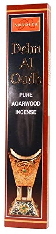 契約したテーブル引っ張るパックの3つの( 3 )ボックスNandita Dehn Al Oudh 15 g Incense Sticks