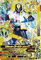 ガンバライジングバッチリカイガン1弾/K1-002 仮面ライダーゴースト エジソン魂 LR