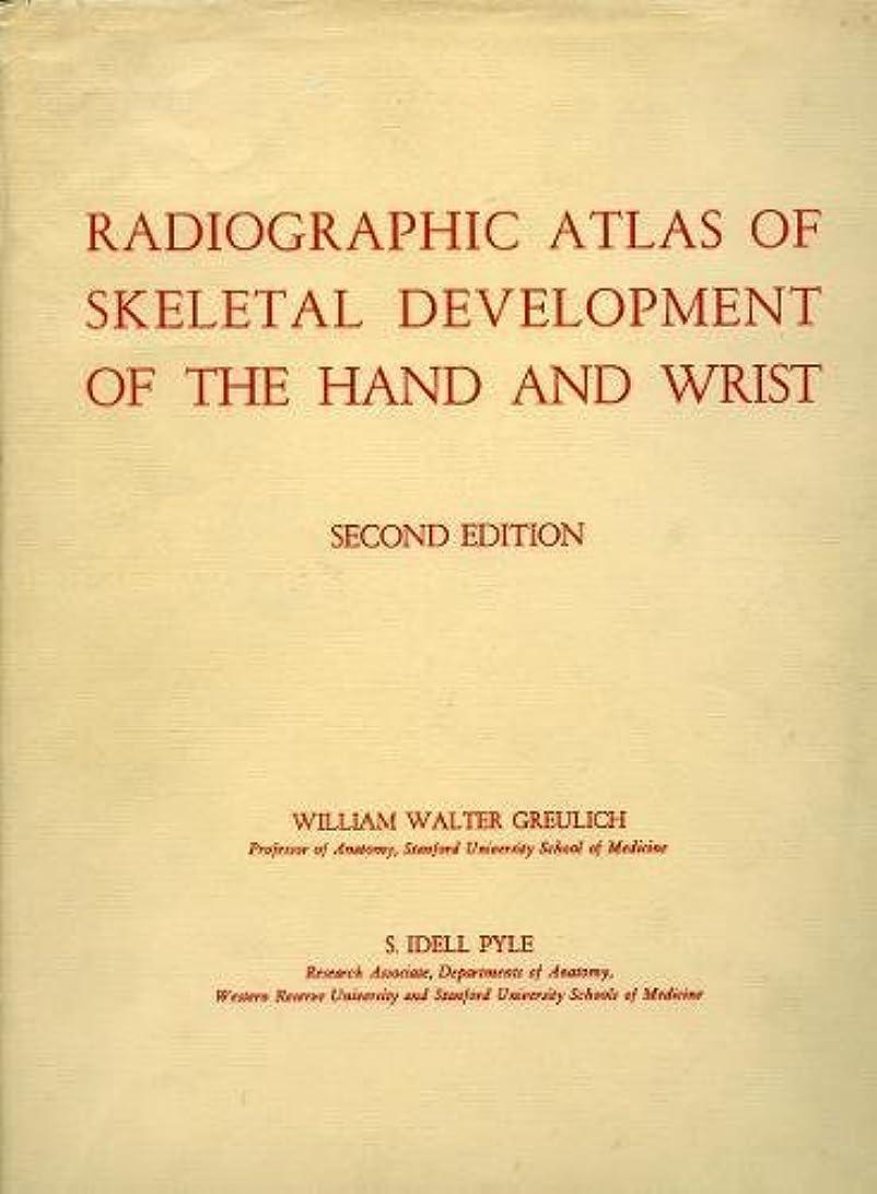 振るう弾薬引き潮Radiographic Atlas of Skeletal Development of the Hand and Wrist