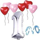 誕生日パーティー ハート型風船  飾り付け シルバー 数字(1) 天然ゴム 風船セット(x1-x01)