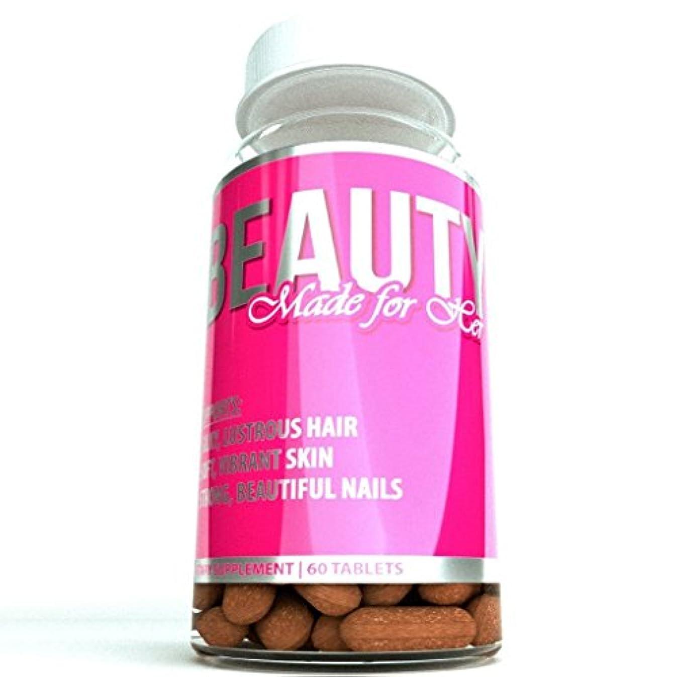 弁護人癒す雑多なBeauty Made For Her Nutrition - Vitamins For Hair & Skin 髪、肌、爪用ビタミン(ビオチン5000mcg配合の効果の高いサプリメント)髪、肌、爪用ビタミン女性用 ビューティービタミン...