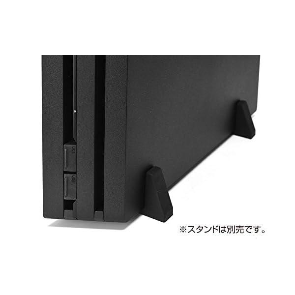 PS4 Pro (CUH-7000シリーズ)...の紹介画像13