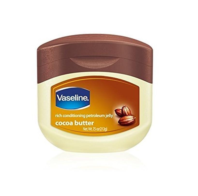 可愛い安心哲学博士Vaseline Jelly Cocoa Butter for_dry_skin 220 ml [並行輸入品]