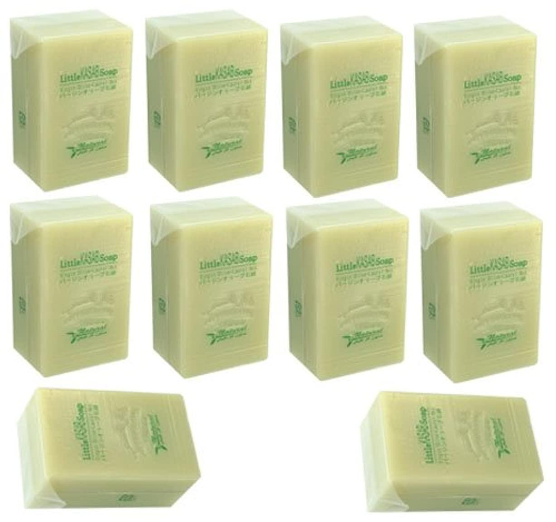感動する博物館夜明けにリトルカサブ石鹸10個セット