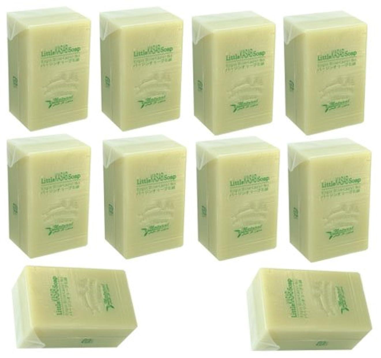 カップル申し立てられたエントリリトルカサブ石鹸10個セット