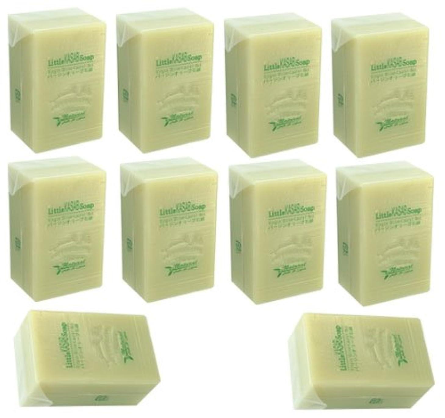最少かまどゴミ箱リトルカサブ石鹸10個セット
