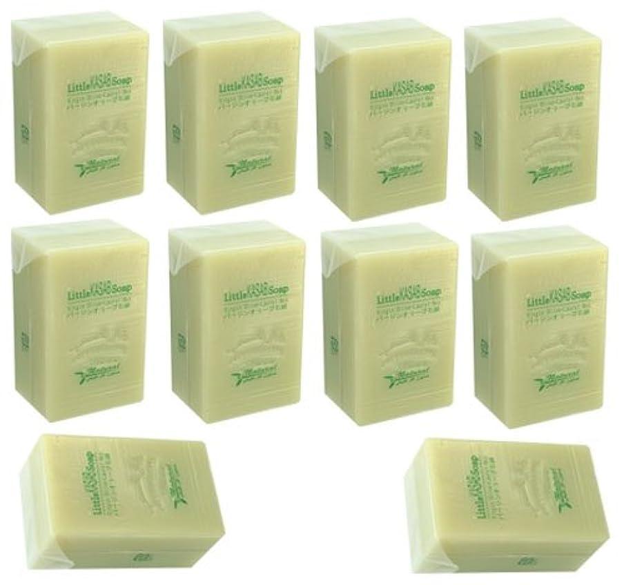 つば致死要求するリトルカサブ石鹸10個セット