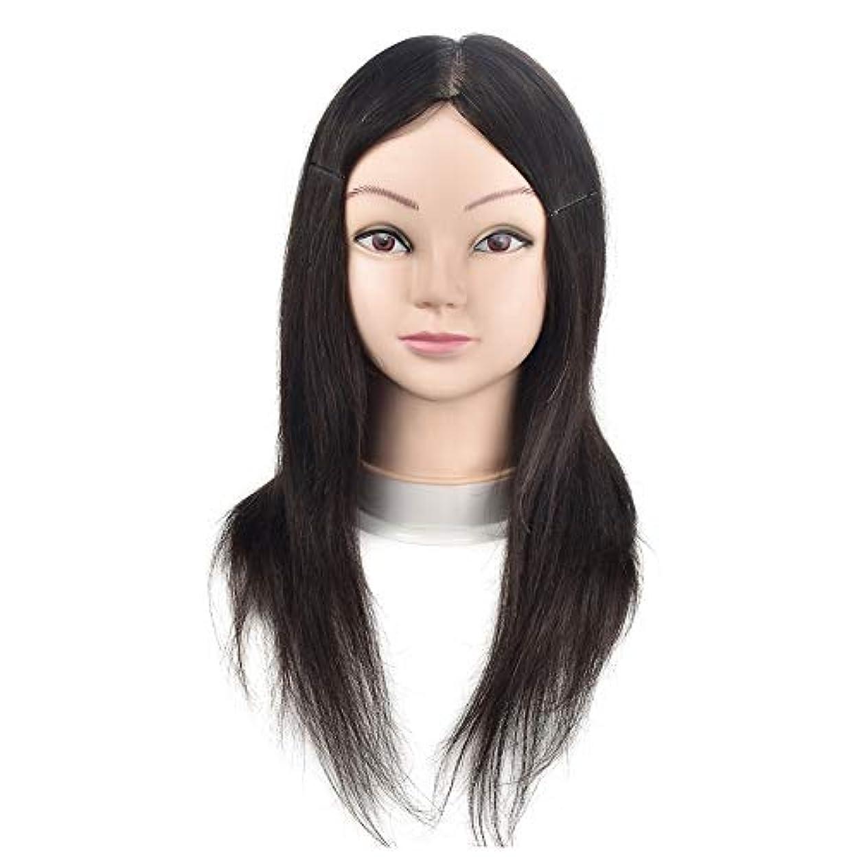 本物の髪、髪編組髪、熱い染毛ヘッド型サロン形状かつら運動ヘッド散髪学習ダミーヘッド