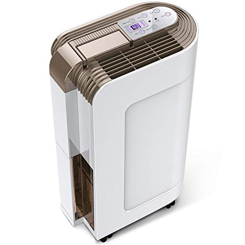 - 除湿機 除湿機24Hタイミング家庭浄化乾燥機エアードライヤー ラップトップ