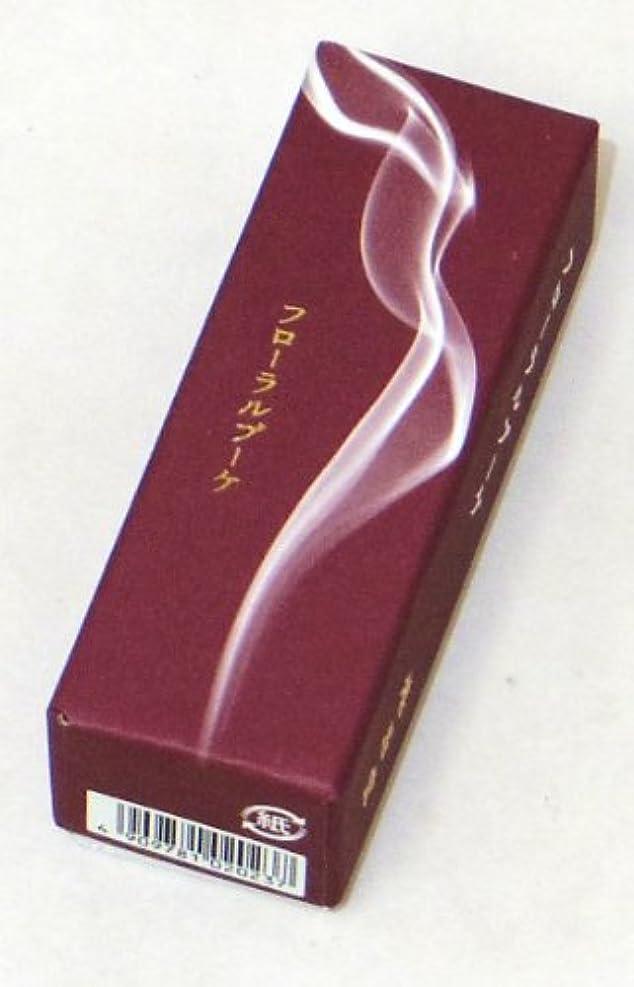 遺伝子悲惨文明鳩居堂のお香 香水の香り フローラルブーケ 20本入 6cm