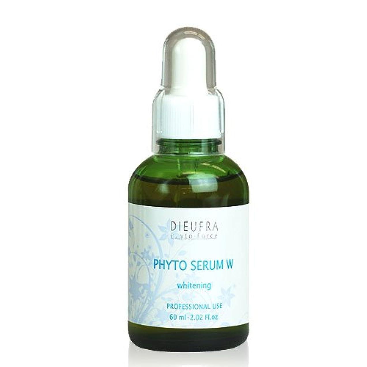 推測するディプロマ有名人デュフラ フィトフォース フィトセロムW ホワイトニング美容液 60ml