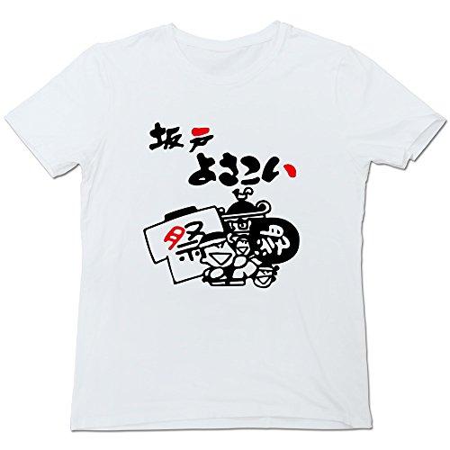 四葉のグローバー メンズ 書道 祭り 坂戸よさこい Tシャツ White XX-Large