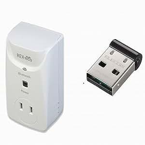 ラトックシステム Bluetoothワットチェッカー+Bluetooth USB ホストアダプターセット REX-BTWATTCH1+LBT-UAN05C2