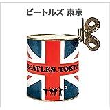 (先着特典あり) Beatles in Tokyo 1966 (CD+DVD)【ハードカバーブック写真集付属】【先着オリジナル特典】A5クリアファイル(ジャケット絵柄)(輸入盤国内盤仕様)