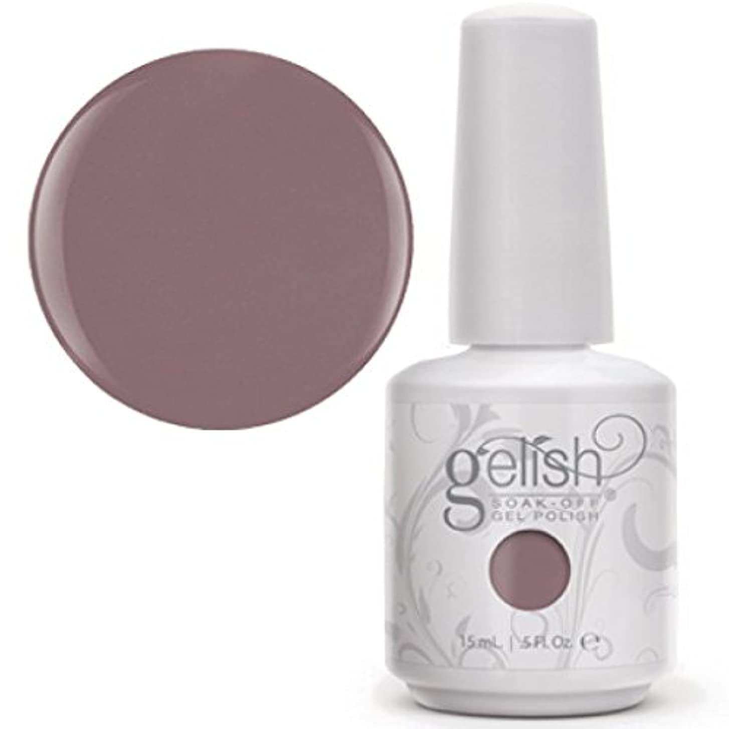 酸っぱい前にリネンHarmony Gelish Gel Polish - From Rodeo to Rodeo Drive - 0.5oz / 15ml