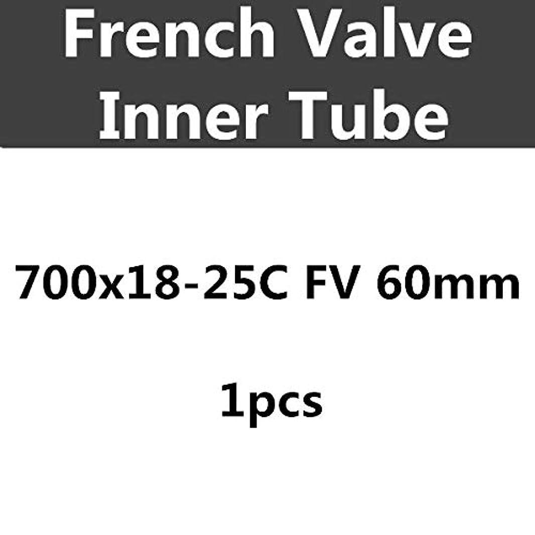 仕事に行く避難上昇Propenary - Bicycle Inner Tube Road/BMX Bike Tires Inner Tyre 700*18 26/27.5/29*1.75-2.125 American/Presta Schrader Valve Bike Tube Tire [ 700 FV 60mm ]