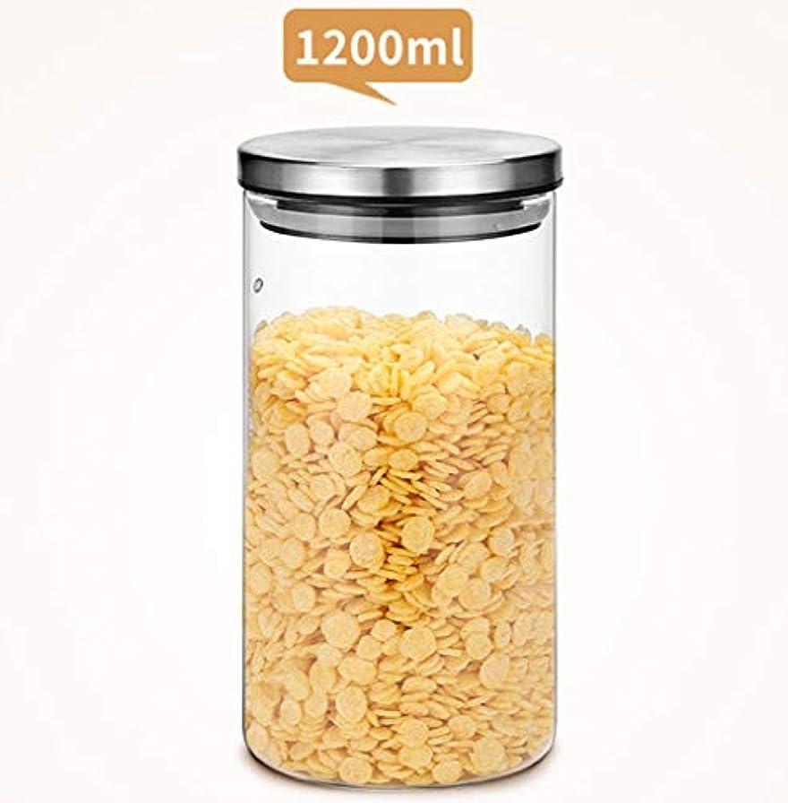 用語集ウェイドところでガラスストレージジャースリーピースステンレススチールカバーガラスティーポットキッチン雑多な食品貯蔵瓶