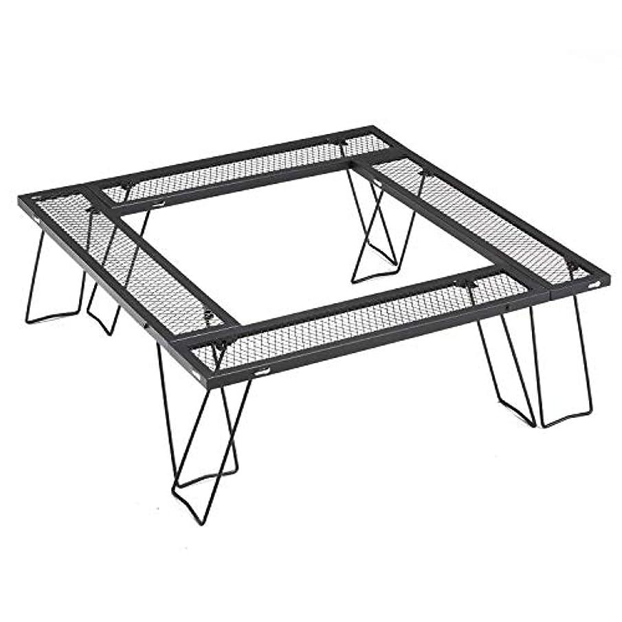 エキス木曜日起きてBUNDOK(バンドック) マルチ 焚き火 テーブル BD-239 組み替え可能 収納ケース付 アウトドア