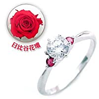 【SUEHIRO】 ( 婚約指輪 ) ダイヤモンド プラチナエンゲージリング( 7月誕生石 ) ルビー(日比谷花壇誕生色バラ付) #16