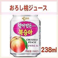 おろし桃ジュース 桃ジュース 238ml ★韓国飲み物 韓国飲料 韓国ジュース