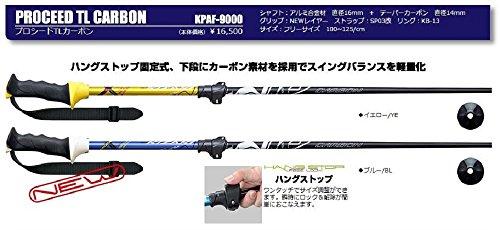 16/17モデル KIZAKI(キザキ)サイズ調整式スキーストック「PROCEED TL CARBON/プロシードTLカーボン」KPAF-9000 (ブルー)