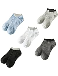 (レンサン) LianSan 靴下 メンズ シンプル 無地 ショートソックス おしゃれ ストライプ カジュアル くるぶしソックス 5足セット