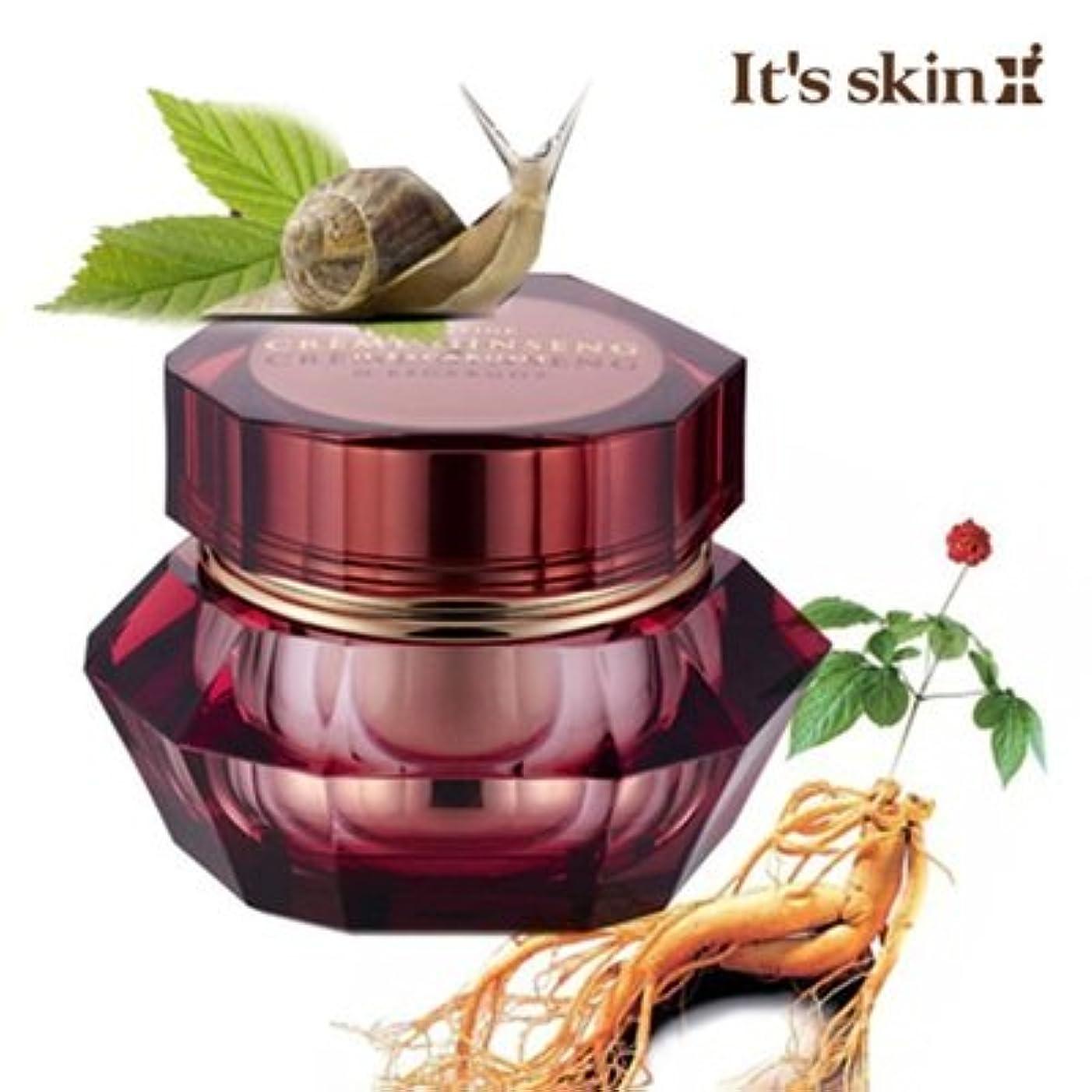 悪性腫瘍特性ストロークIts skin/イッツスキン PRESTIGE Crème Ginseng Descargotプレステージ クリーム ジンセン デスカルゴ 1本 Honest Skin 海外直送品