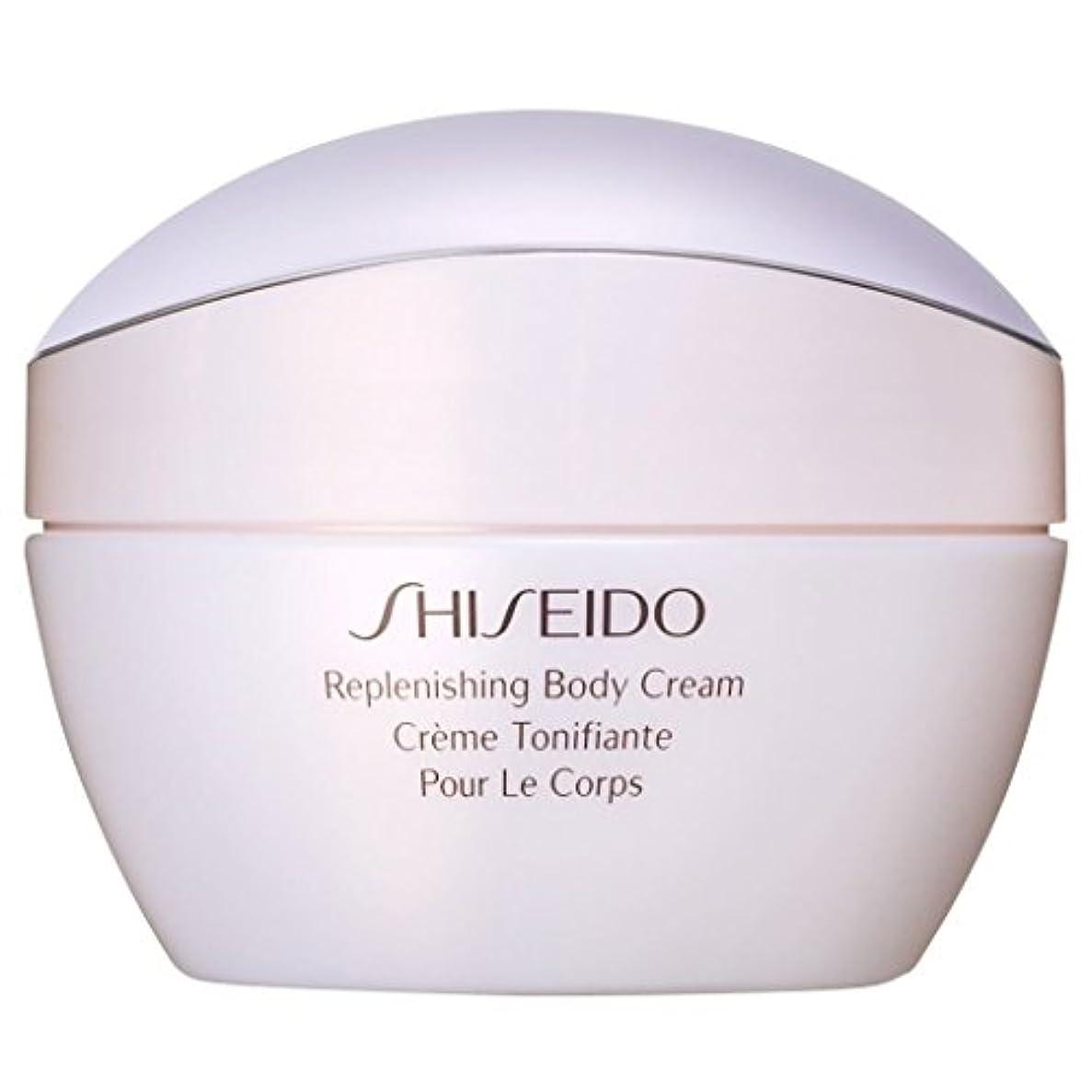 日付付き成長する手入れ[Shiseido] 資生堂補充ボディクリーム200ミリリットル - Shiseido Replenishing Body Cream 200ml [並行輸入品]