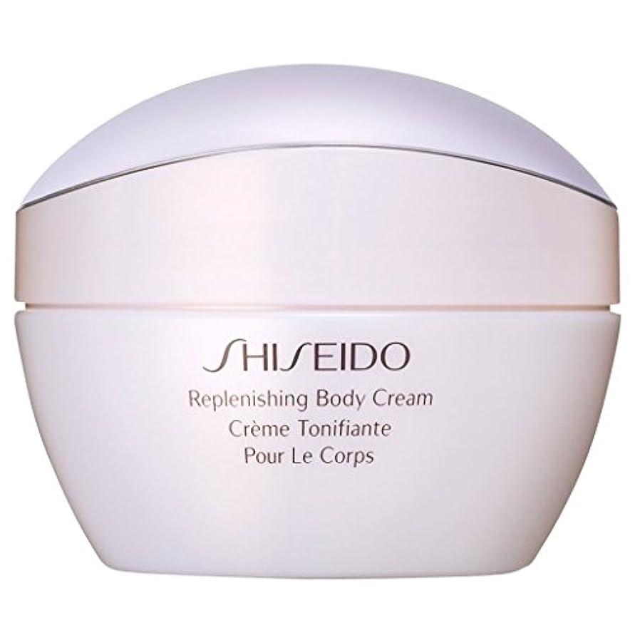 フリルショルダーアジア人[Shiseido] 資生堂補充ボディクリーム200ミリリットル - Shiseido Replenishing Body Cream 200ml [並行輸入品]