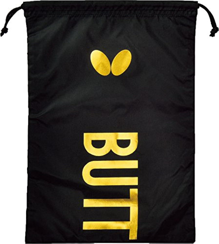 バタフライ(Butterfly) スタンフリー?シューズ袋 卓球用バッグ?ケース