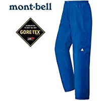 mont-bell(モンベル) ストームクルーザー パンツ Men's 1128562 PRBL プライマリーブルー PRBL XL