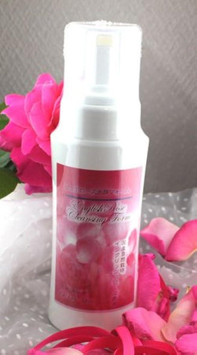 配管悪の順応性のある樹万培 イングリッシュローズ 洗顔 フォーム乾燥肌 ピュアローズ洗顔フォーム2 200ml