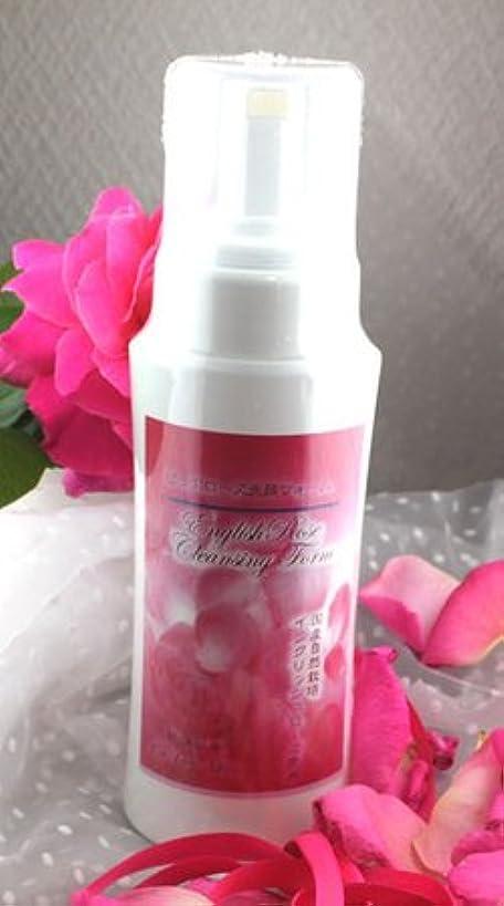 樹万培 イングリッシュローズ 洗顔 フォーム乾燥肌 ピュアローズ洗顔フォーム2 200ml
