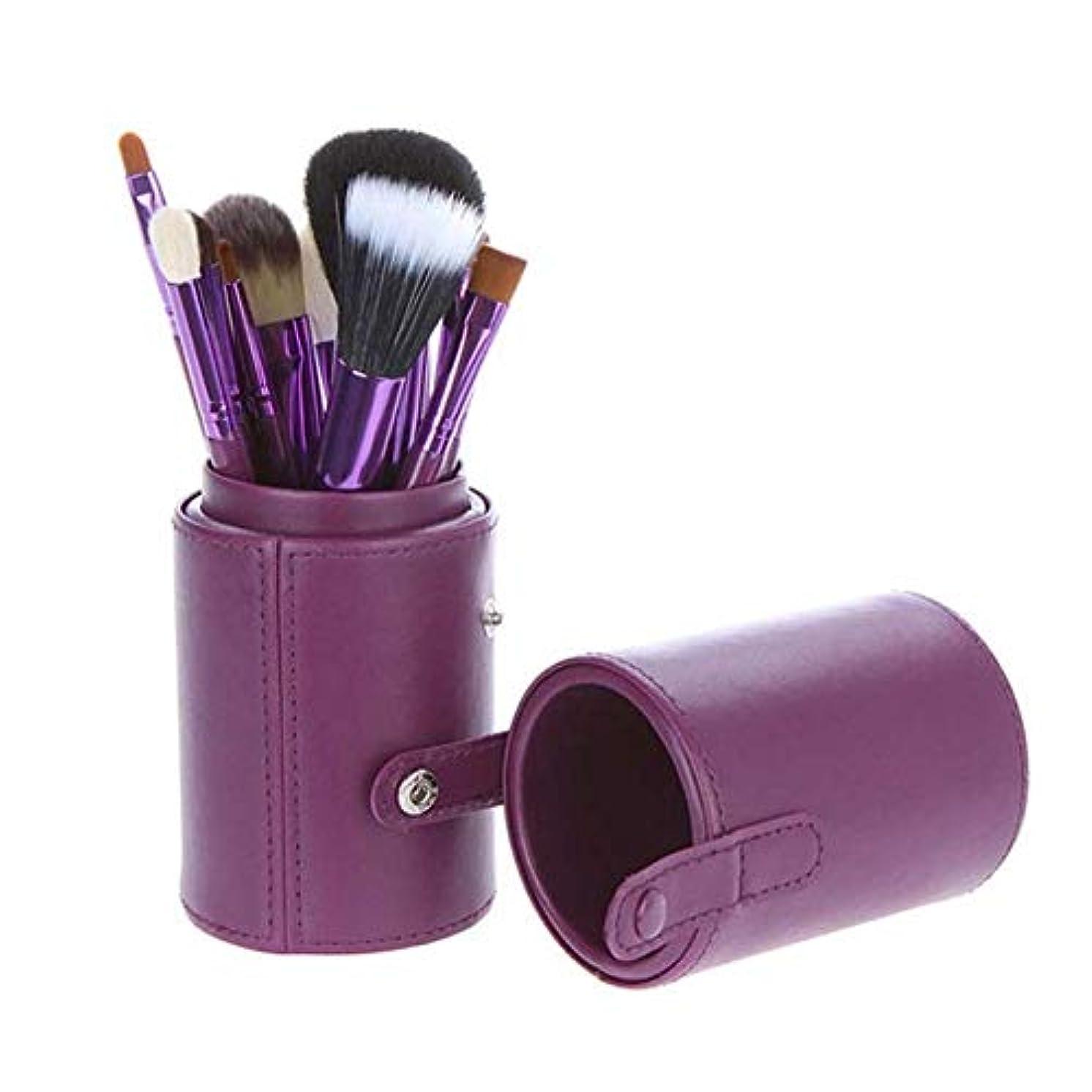 知り合いになる銅強要化粧ブラシセット:美しい女性ギフトボックスに表示されるスタイリッシュなブラシケースで、プロのプロ、美容ブレンダーとクリーナーをメイクアップ (Color : Purple)