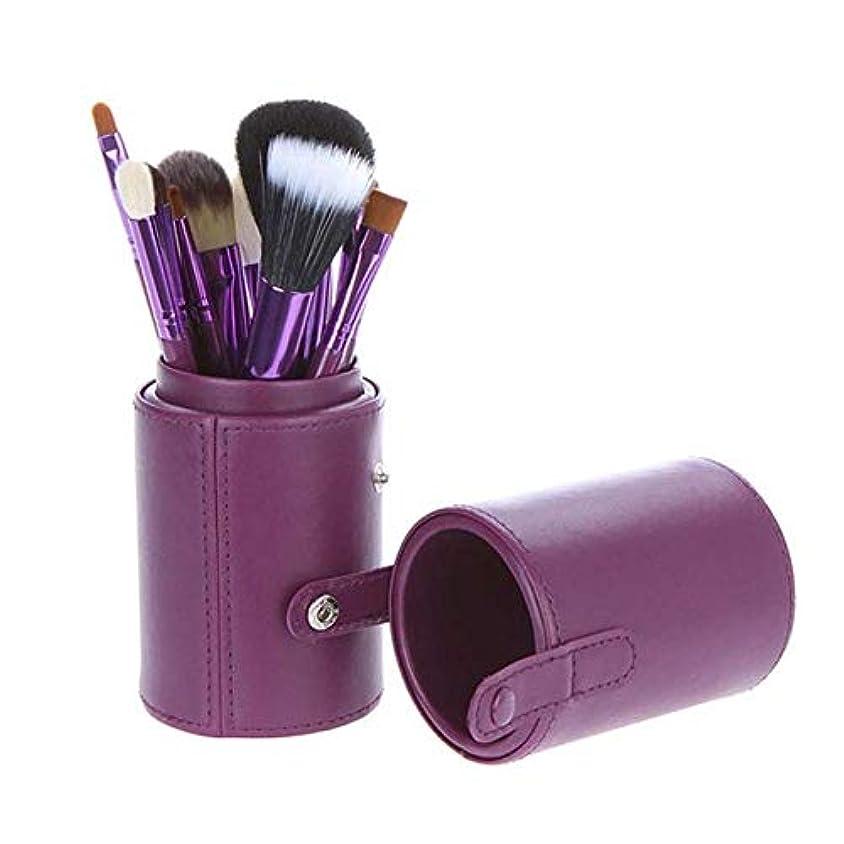 ミトンフクロウ海嶺化粧ブラシセット:美しい女性ギフトボックスに表示されるスタイリッシュなブラシケースで、プロのプロ、美容ブレンダーとクリーナーをメイクアップ (Color : Purple)