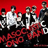 Ace of Asia【CD+DVD】