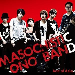 Ace of Asia【CD+DVD】の詳細を見る