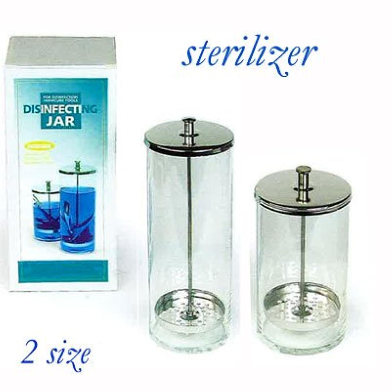 ペダル肌司法ステリライザー 器具消毒用 Lサイズ935ml / ネイルサロン衛生用品、検定用にも