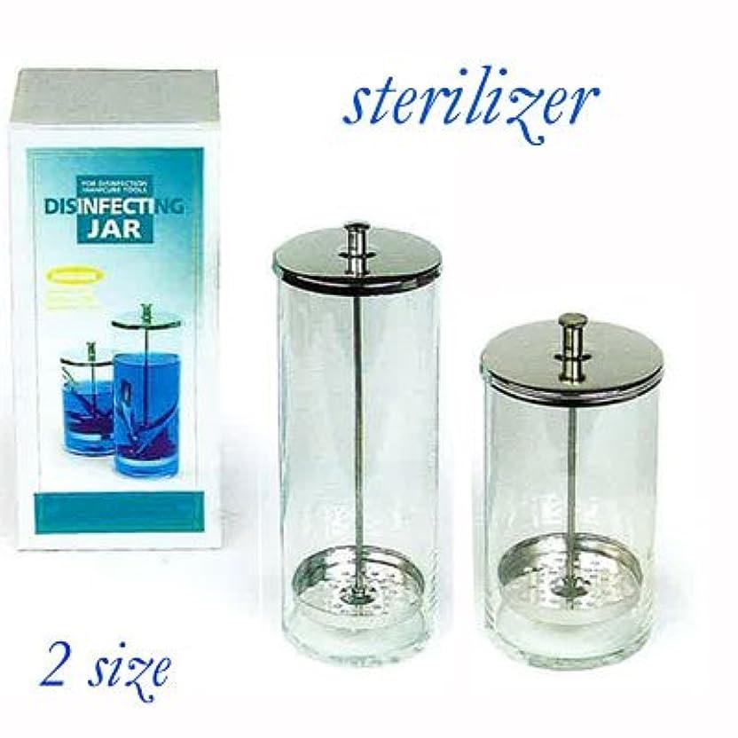 ビール小説登録ステリライザー 器具消毒用 Lサイズ935ml / ネイルサロン衛生用品、検定用にも