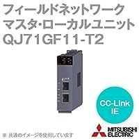 三菱電機 QJ71GF11-T2 CC-Link IE フィールドネットワーク (マスタ局/ローカル局共用) NN