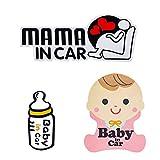 BABY IN CAR & MAMA IN CAR カーステッカー 夜光反射ステッカー 米国3Mグルー採用 生活防水性 綺麗にはがせる ベビーインカー 日本製 お得な3枚セット