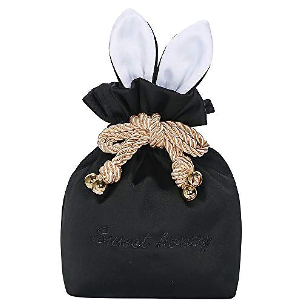 魅了する選ぶ二次【KIRAHOLL】ラパンポーチ ウサギ うさぎ ブランド かわいい おしゃれ ピンク アニマル 巾着 メイク 化粧ポーチ 小物入れ (ブラック)