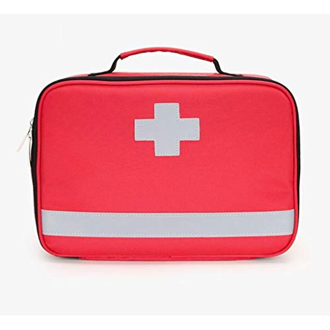 レガシー電子レンジなにYANGBM 多機能緊急救助キット防水バッグ緊急キットポータブルオックスフォード布緊急キット (Color : Red)